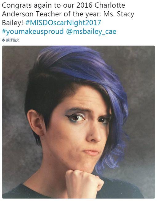 歧視同性戀?2屆年度女教師遭逼離職美國,同性戀,歧視,小學教師,Stacy Bailey,年度最佳教師https://goo.gl/oLsj8m