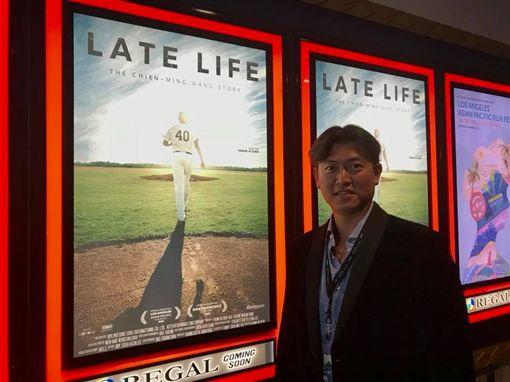 ▲王建民出席紀錄片首映。(圖/取自後勁LATE LIFE粉絲團)