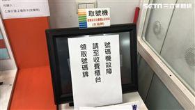 中華電信 叫號機 故障