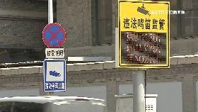 陸違規公審1600