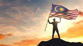 馬來西亞國旗/達志影像/美聯社