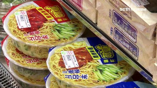 合法徵信社為何超商浪費食物?全是為了防外遇奧客!