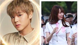 PRODUCE 48 朴志訓 崔妍秀/翻攝自臉書 일간스포츠