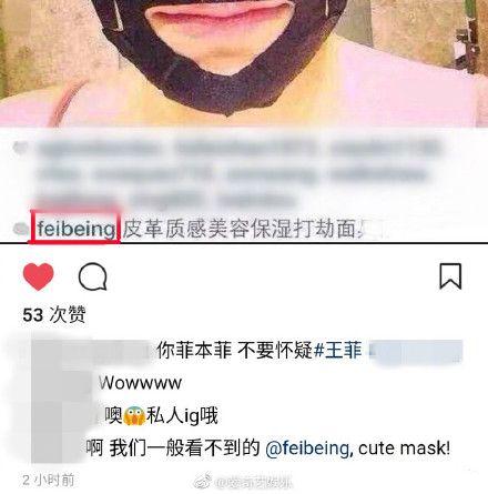 王菲謝霆鋒(翻攝自微博)