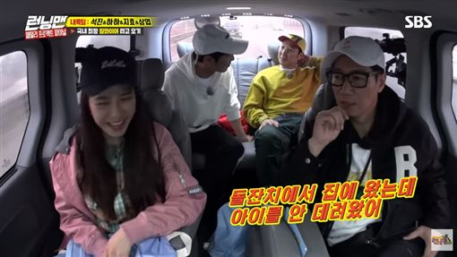 宋智孝,千成文,手機,Running Man,RM,池錫辰,哈哈,河東勳/YouTube