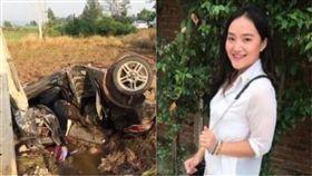 泰國,車禍,女大生,Khon Kaen,臉書,Facebook,父母,發財,死亡,預告 圖/翻攝自世界日報 https://goo.gl/85NvfA