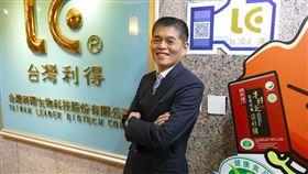 台灣利得表示,明顯上升主因,為客製化產品增加,提升銷售績效。