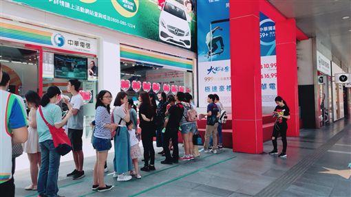 中華電信威秀門市
