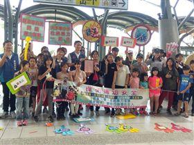 台東警察局婦幼隊 母親節舉辦活動