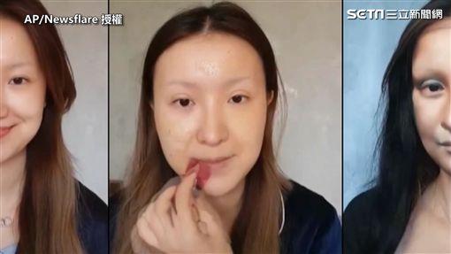 中國女化妝師,將自己畫成蒙娜麗莎。
