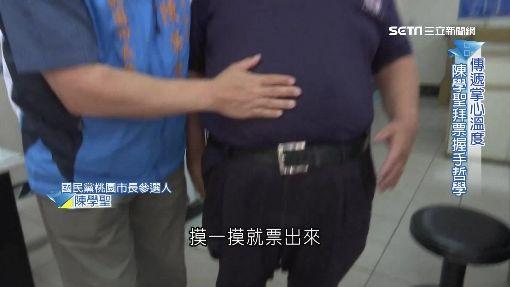 (擂台)學聖握手式1800