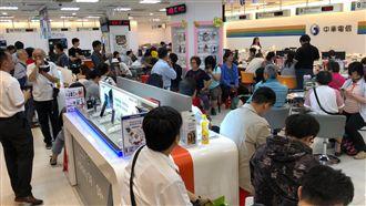 遭罰200萬 中華電:將提行政救濟