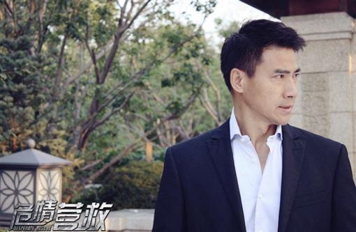翁家明、俞小凡演出瓊瑤《望夫崖》入熱戀,翻攝自百度百科