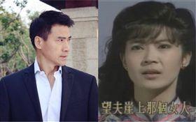 翁家明、俞小凡演出瓊瑤《望夫崖》陷入熱戀,翻攝自百度百科