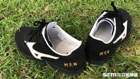 柯文哲特別訂製鞋 幕僚提供