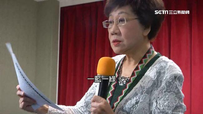 震撼彈!喜樂島推薦 呂秀蓮宣布登記參選2020總統