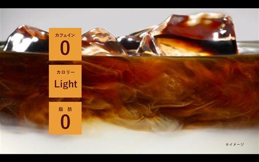 透明拿鐵,Clear Latte。(圖/翻攝自YouTube)