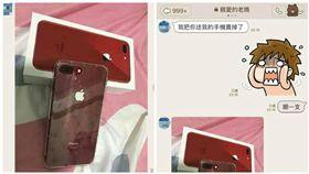 iPhone 8 Plus(圖/翻攝自爆廢公社)