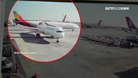 再次失誤?土航尾翼遭韓亞機撞到全毀 飛安問題成焦點