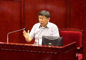 柯文哲赴台北市議會專案報告