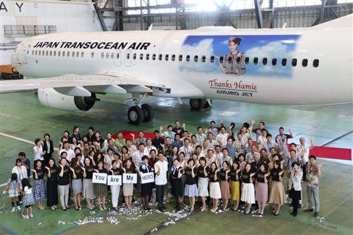 JTA安室奈美惠彩繪機,日本越洋航空。(圖/翻攝自JTA官網)