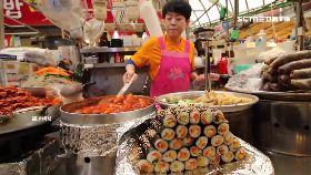 南韓餐廳倒1200