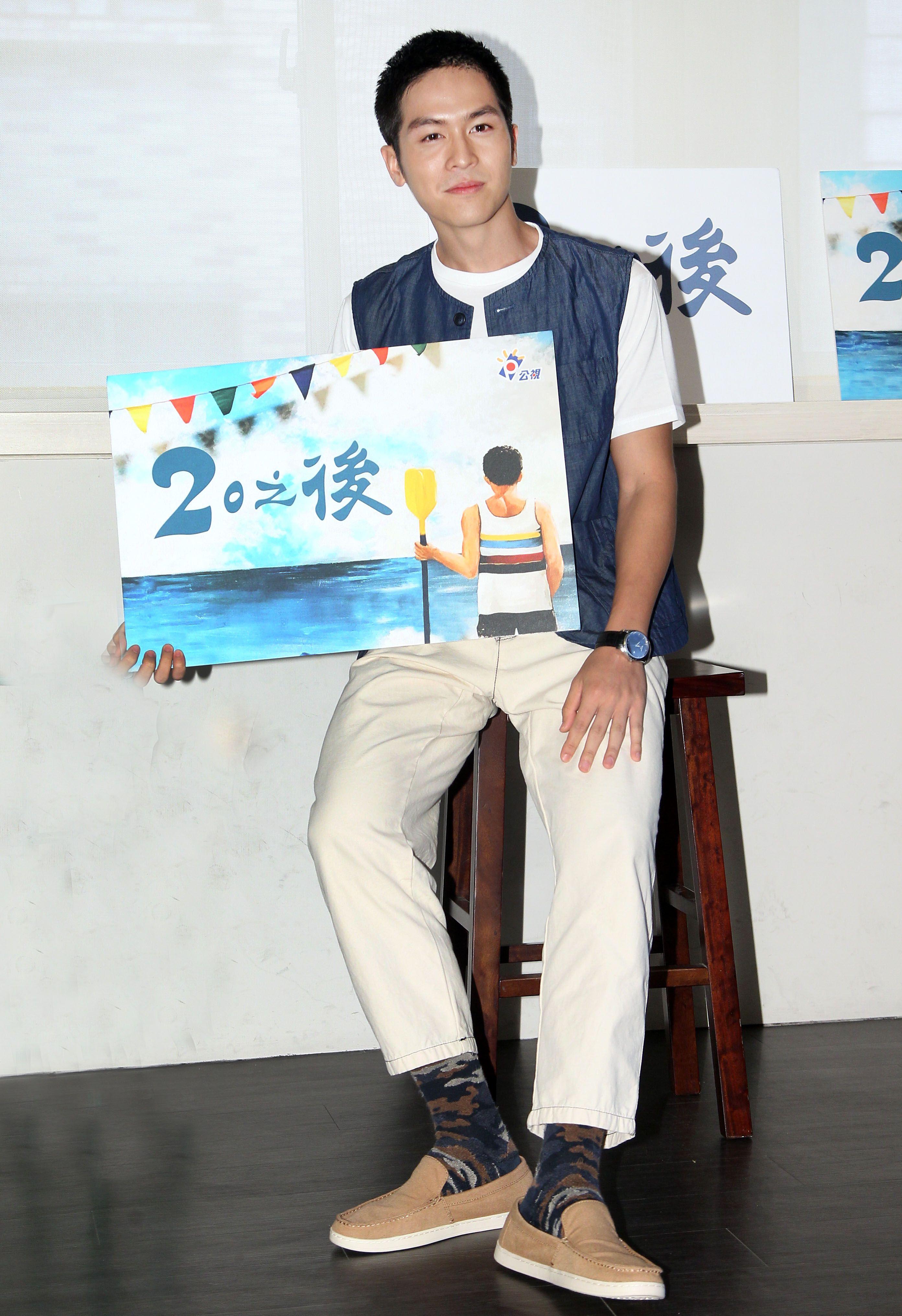 公視「20之後」演員林孫煜豪。(記者邱榮吉/攝影)
