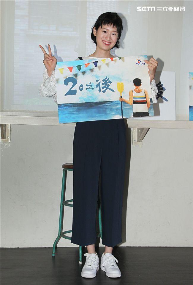 公視「20之後」演員葉慈毓。(記者邱榮吉/攝影)