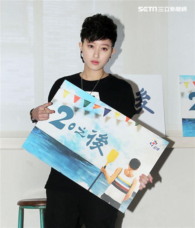 公視「20之後」演員鄭靚歆。(記者邱榮吉/攝影)