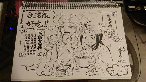 民宿,客人,日本,漫畫家,手繪漫畫,感謝,爆廢公社 圖/翻攝自臉書爆廢公社
