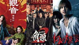 台北電影獎公布入選名單《血觀音》、《角頭2》、《紅衣小女孩2》紛紛入選。(圖/合成自臉書)
