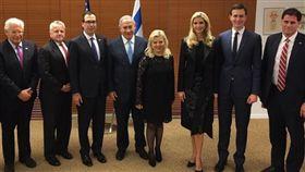 美國今日在爭議聲中正式啟用駐耶路撒冷大使館。(圖/翻攝Ivanka Twitter)