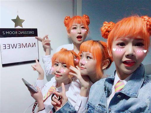 黃明志 AMOi-AMOi/翻攝自臉書