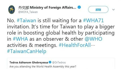 世界衛生組織(WHO)總幹事譚德塞(Tedros Ghebreyesus)在推特上發文邀請全球各國參與大會,台灣外交部轉推文並回覆(圖/翻攝自外交部推特)https://twitter.com/MOFA_Taiwan/status/996026363877326848