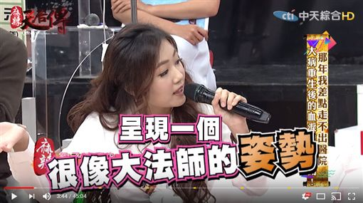 丫頭,詹子晴/翻攝自youtube