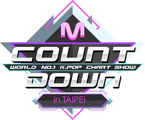 M COUNTDOWN/翻攝自寬宏藝術