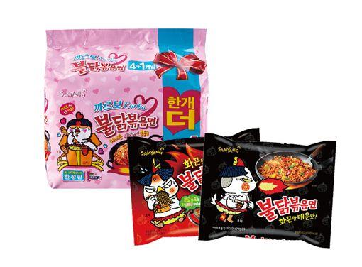 遠百全台首辦「忠清南道 韓國物產展」推出總統最高級外交伴手禮「韓國新三寶」吸客