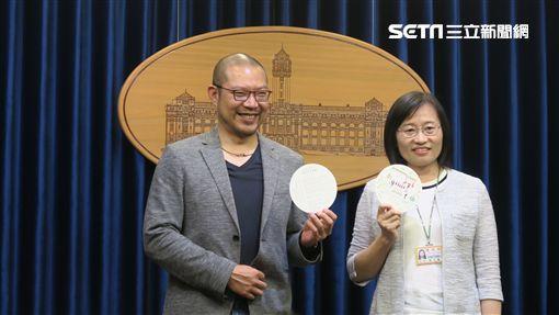 「吾鄉風光-2018總統府音樂會」記者會。(圖/記者盧素梅攝)