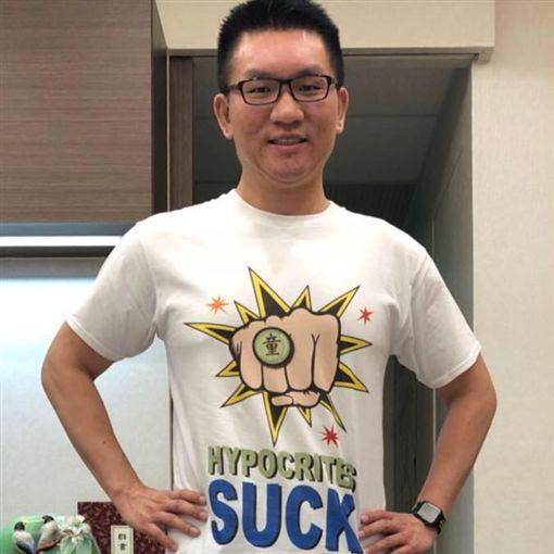 台北市議員童仲彥,圖/翻攝自童仲彥臉書