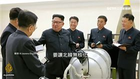 讓專業的來! 美國安顧問:北韓核武我們銷毀