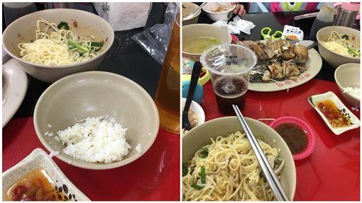 恆春鴨肉飯鴨肉麵/爆怨公社