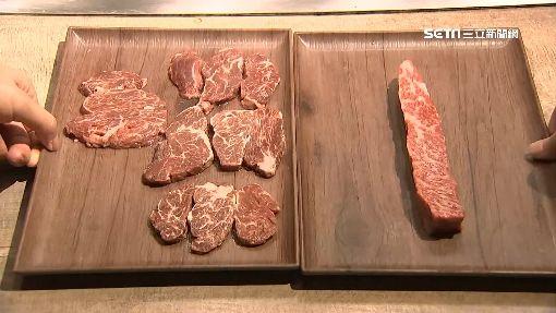 怎辯原塊牛排和注脂肉?壓肉汁、油花、顏色 三撇步肉質見分曉