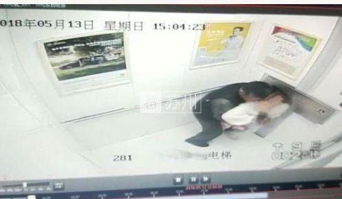 蘇州電梯老翁猥褻女童_搜狐http://www.sohu.com/a/231713678_313745