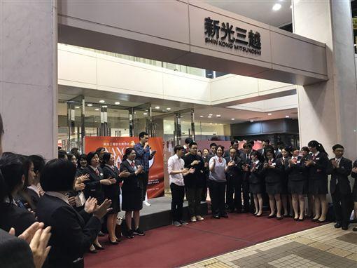 新光三越南西二館結束營業(記者郭奕均攝影)