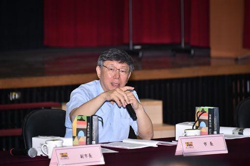 台北市長柯文哲圖/台北市政府提供