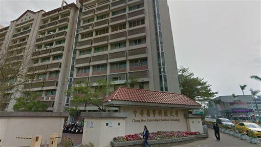 中華醫事科大,台南,跳樓(翻攝google map)