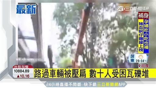 印施工中高架橋突垮塌 釀19死12傷