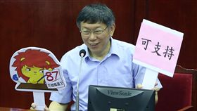 柯文哲市議會專案報告台北市長柯文哲7日到台北市議會,針對台北市環保、交通、節能減碳及消費等議題進行專案報告,應議員要求舉牌回答質詢。中央社記者鄭傑文攝 107年5月7日