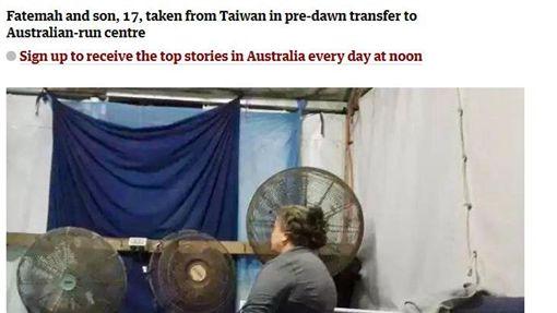 衛報報導伊朗難民