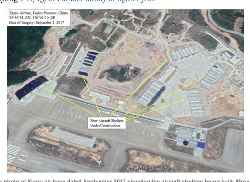 距台北僅236公里!共軍在福建闢新空軍基地 示威意味濃圖/翻攝自美媒國防新聞網